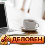 deloven_baner