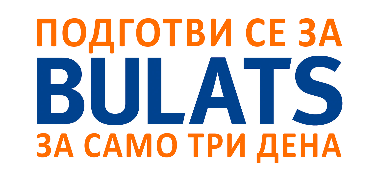 BEC_Logo_CMYK